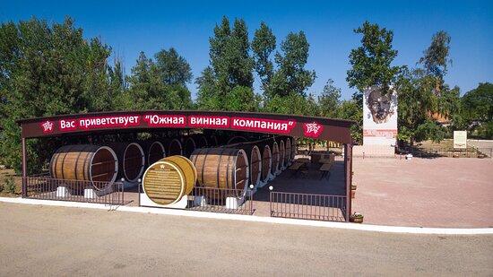Southern Wine Company