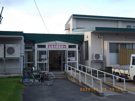 Tokiwa Onsen