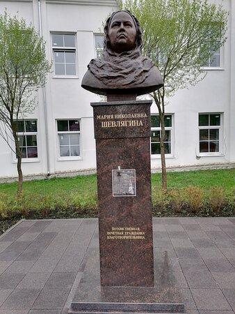 Бюст Шевлягиной