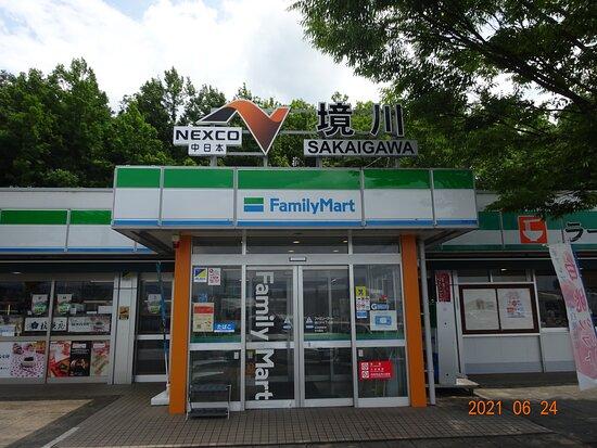 Sakaigawa Parking Area Outbound