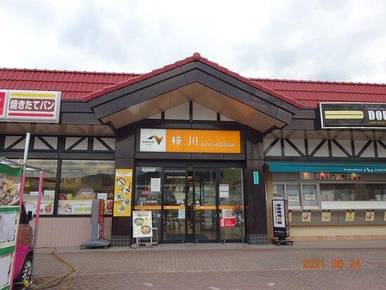 Azusagawa Service Area Outbound