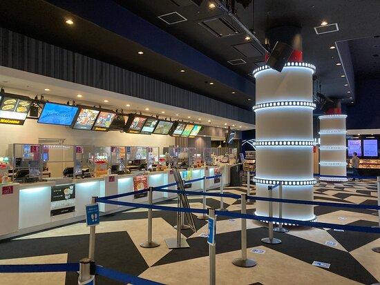 Aeon Cinema Tama Center