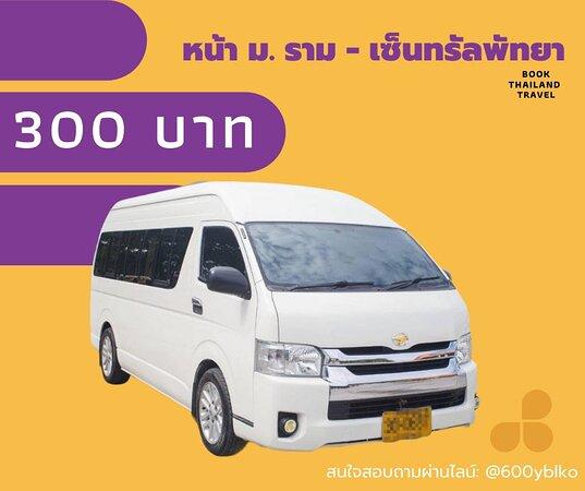 Bangkok, Tayland: ทางเดียวกัน ไปด้วยกัน by BTT 👩👩👧👧🤝 สำหรับใครที่ต้องเดินทางไปทำงาน ไปเรียน หรือ ไปทำธุระด้วยรถประจำทาง 🚞 ถ้าไม่อยากเสียเวลารถนานๆ แดดร้อนๆ คนเยอะๆ 🌤👥 วันนี้เราบริการใหม่ล่าสุด เป็นอีกทางเลือกของการเดินทางให้ทุกท่าน บริการรถรับส่ง ตามเส้นทางต่างๆ อีกทางเลือกของการเดินทาง 🌈✨ ตารางเที่ยวรถ  ✔รอบเช้า 06.00   08.00   12.00 น. ✔รอบบ่าย 14.00   16.00   18.00 น.  ✅สนใจสอบถามผ่านไลน์ Line: @600yblko ✅ตรวจสอบเส้นทางให้บริการผ่านไลน์ Line My Shop: https://shop.line.me/@600yblko