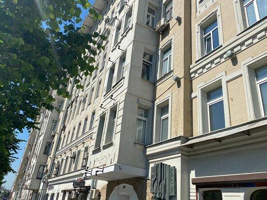 House of F.I. Afremov