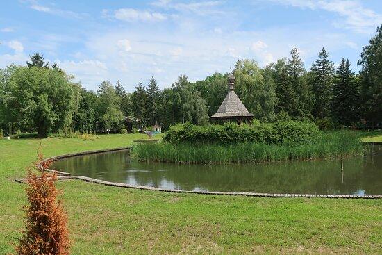 Museum of Folk Architecture. Pond