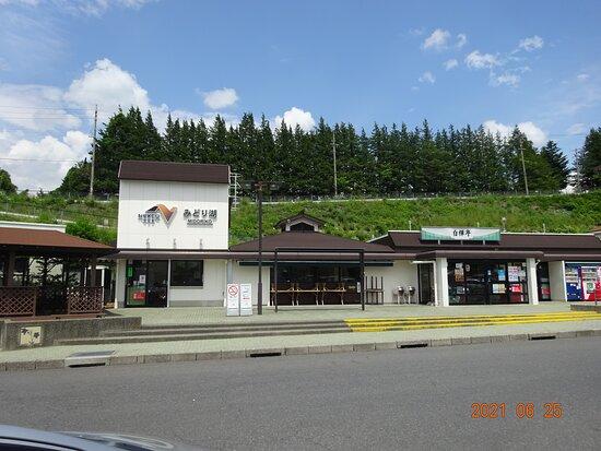 Midoriko Parking Area Inbound