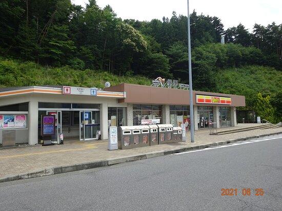 Tatsuno Parking Area Inbound