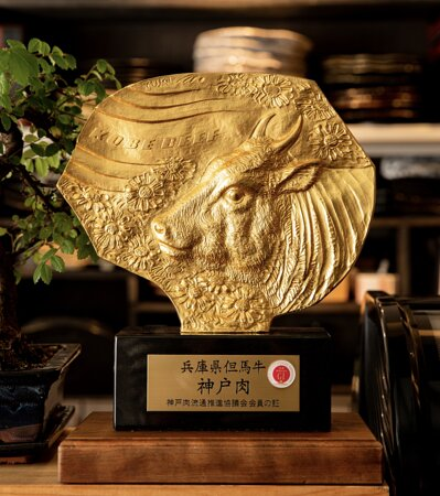 Certified Kobe Trademark