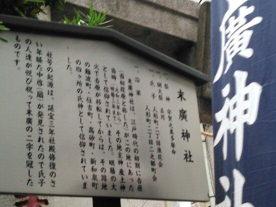 6.30(水)☁当神社😌ご案内ℹ⚠