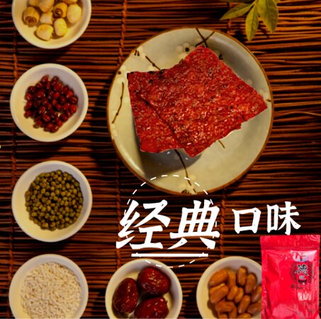 top bakkwa brand in malaysia with premium-grade selection of ingredients