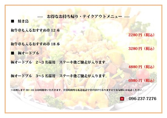 手作りお通しとウイスキー🥃とジャズ🎷   きんぴらごぼう 旬の熊本県産枝豆 大根と鳥モモのだし煮 甘唐辛子と砂肝のブラックペッパー炒め   久々に現場復帰するスタッフもいます、気持ちは引締めていますが不手際もあるかもしれません。そのような時は遠慮なく 09023947503 (番号通知設定で) までお電話ください。 誠意を持って対応します。   17:00開店 21:30ラストオーダー 21:45お会計 22:00閉店です。   定休日:月・木曜日 テイクアウト、少人数のご予約・お問合せは年中無休です、お気軽にどうぞ👍   📱℡ 096-237-7276   🆕 2021/05/31 プレミアムお食事券販売終了しました、ご購入いただいているお客さまはジャンジャンご利用ください。 🆕 2021/06/13 ノンアルディナー終了しました、ご利用いただいたお客さまありがとうございます。 🆕次回JAZZLIVE予定🎶 ----------------------------------- 🎼7/28(水) 18:00~ 中田博🎷 (Ts) 渡辺隆介🎸(Gt) チャージ10