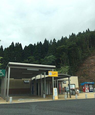 Yoshika-cho, Japan: 。