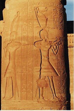 Kom Ombo Egitto