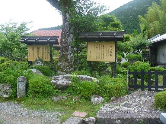 Jippo-in Ruins