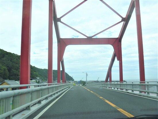 Koza Great Bridge