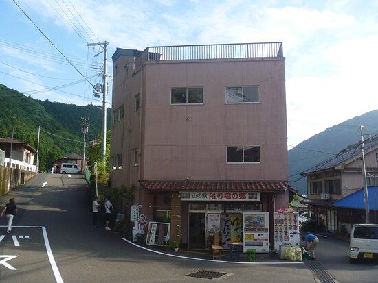 Yamanoeki Tsuribashi no Sato