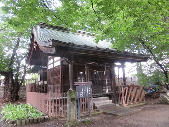 Kota Shrine