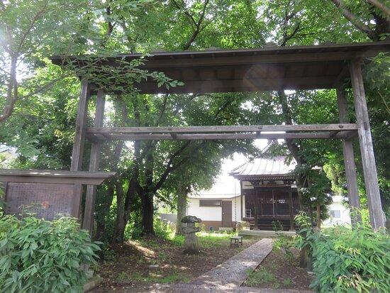 Saie-ji Temple