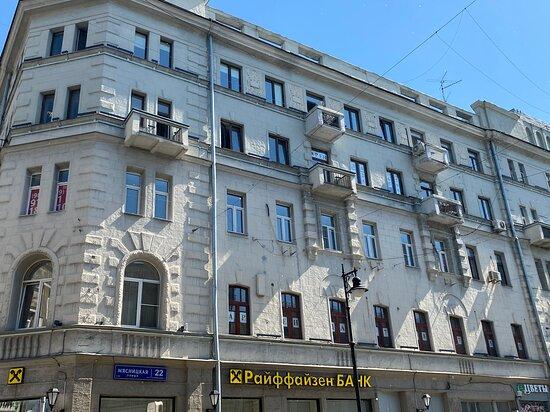 Revenue  Estate of I. Ye. and S.I. Sytov