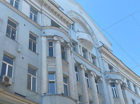 Revenue  House of  I. Ye. Kuznetsov