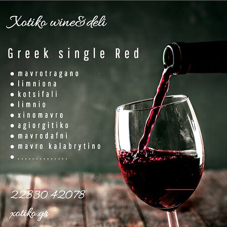 Some of the Greek red single varieties we offer at Xotiko wine&deli