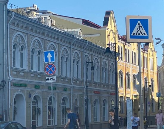 Revenue House  of  K. F. Tsyganov