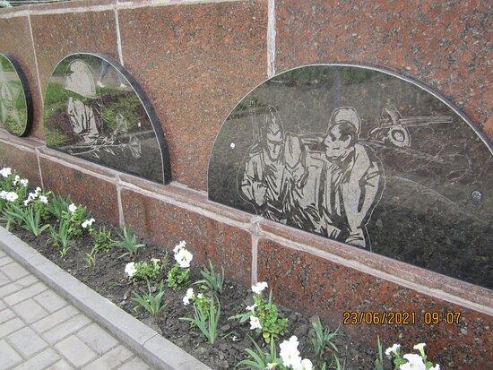 Изображения на Монументе