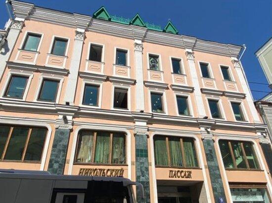 Dokhodnyy dom Kuptsa F. F. Panteleyeva