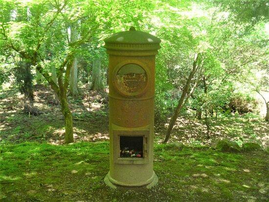 Intai Mailbox