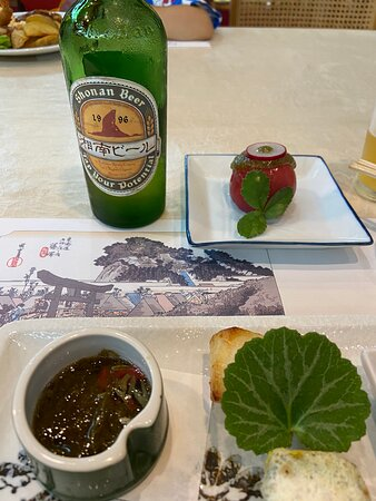 Local Shonan Beer on Enoshima placemat  of a Hiroshige Hanga Print from the 53 Stages of the Tokaido (Stuffed Tomato was delicious)