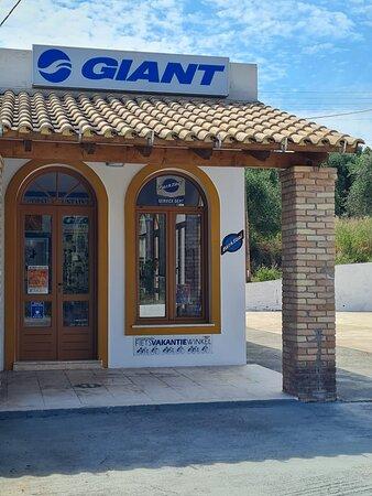 New Corfu Giant Mountain Bike Shop