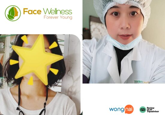 Restoring the inner skin structure, gradually becoming stronger