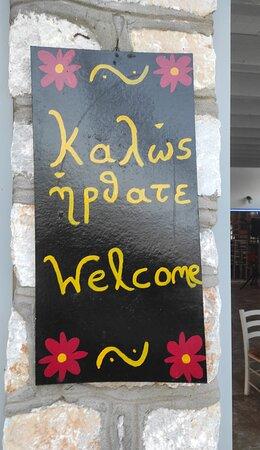 Καλώς Ήρθατε | Welcome