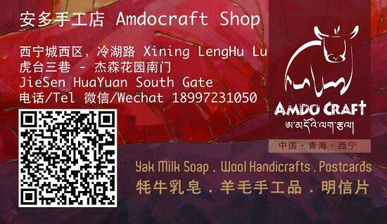 Amdocraft shop info