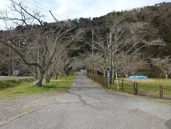 Mishima Dam