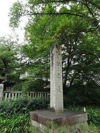 鳥居前の寺院の石碑