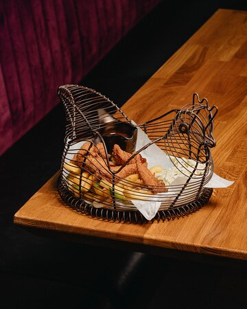 Chicken Basket - Simplicity at its Finest