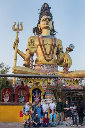 Ягья на Махашиваратри