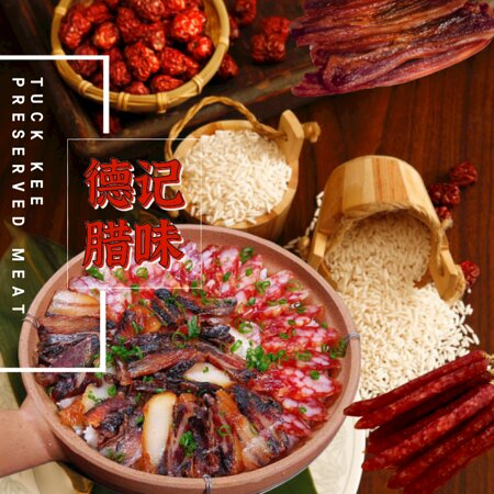 The ingredients and methods adopted in curing differ greatly throughout China, and Cantonese cured meat has a more pronounced sweetness thanks to the use of sugar alongside salt, wine and soy sauce.