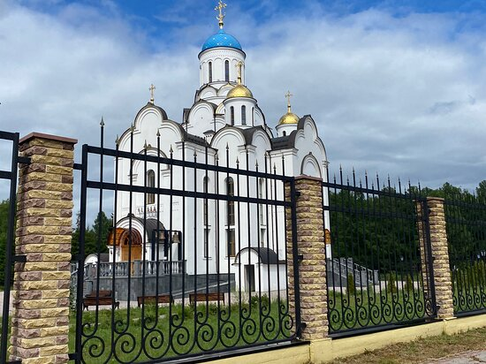 Temple of the First Priests of Moscow