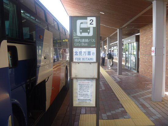 女満別空港連絡バス