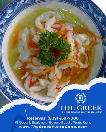 The Greek 24 Hour Beachfront Restaurant - FREE 24 Hour VIP Transportation Available. Call Now And Reserve.