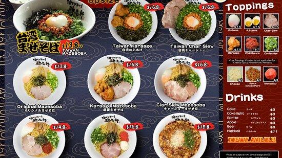 Mazesoba menu