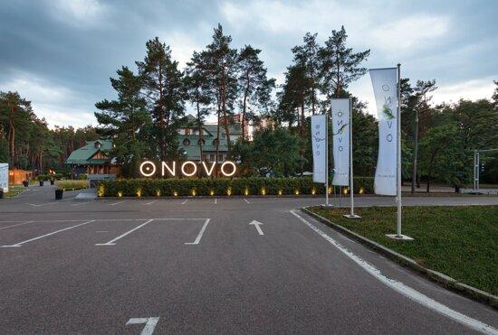 Foto de Onovo Dendra Hotel, Kiev: ONOVO Dendra Hotel — це перший дендра-готель в Україні. Іноді, важко знайти баланс між метушнею міста і спокоєм природи, між роботою і відпочинком. Наш готель створений для того щоб стати місцем, де можна відновити сили і завести нові бізнес-контакти. - Tripadvisor
