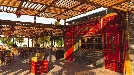 Red Dragon Asian Restaurant