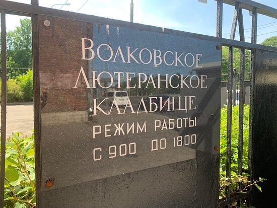 Volkovskoe Lutheran cemetery