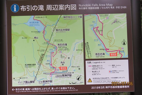 布引の滝 周辺案内図