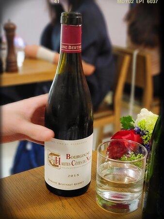 Domaine Berthaut-Gerbet Bourgogne Hautes-Côtes de Nuits ($430/btl)