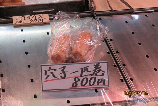魚の棚商店街 景観一例(三ツ星蒲鉾で販売)