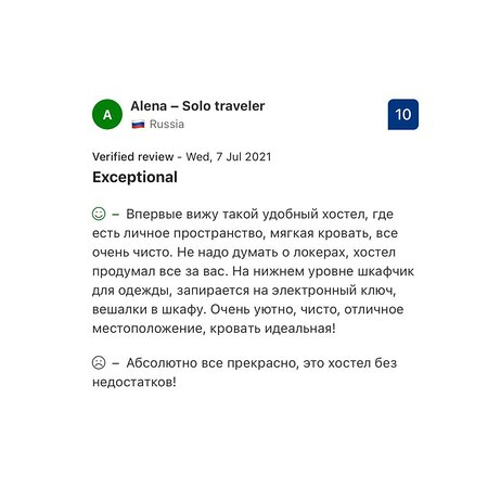 Our satisfied 💖 customers speak for us. We dispel myths about dirty and noisy hostels. ⬇️ Reviews of recent bookings.⬇️ www.cho.rs/en/